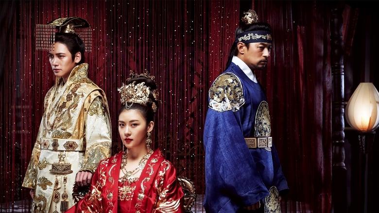 مشاهدة مسلسل Empress Ki مترجم أون لاين بجودة عالية