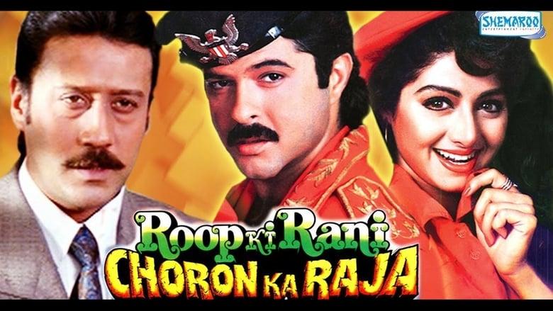 Roop+Ki+Rani+Choron+Ka+Raja