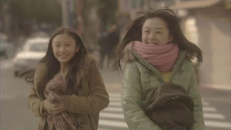 Watch Sisterhood Putlocker Movies