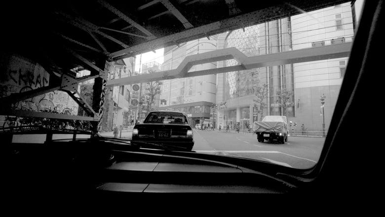 Watch Tokyo Ride free