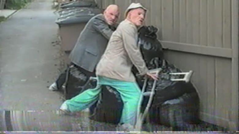 Трахальщики мусорных бачков