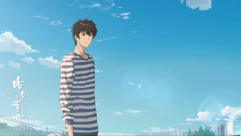 crystal sky of yesterday sub indo   nonton anime
