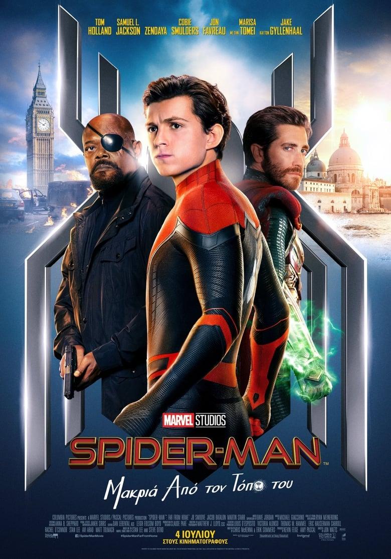 Spider-Man: Μακριά Από Τον Τόπο Του (2019)