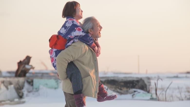 Film 希望の国 Magyarul