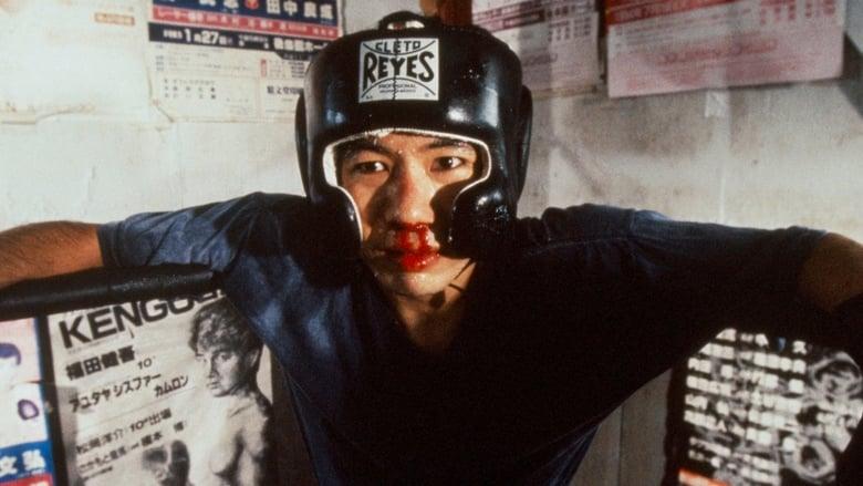 Tokyo+Fist