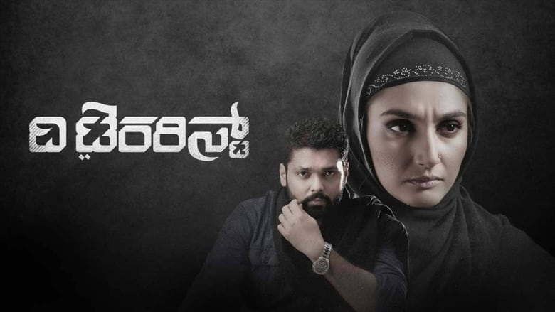 The Terrorist (2020) [Hindi + Kannada] HD Movie