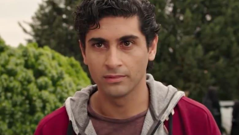 кадр из фильма Ali's Wedding