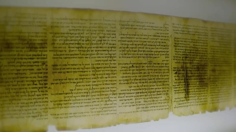 فيلم Qui a écrit la Bible ? Le mystère révélé 2021 مترجم اونلاين
