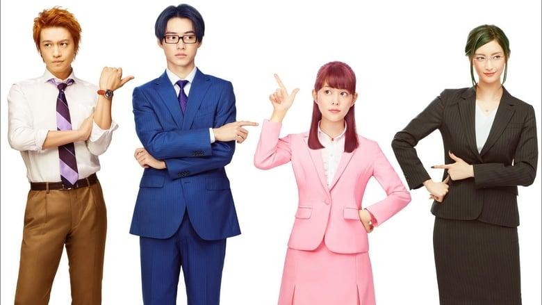مشاهدة فيلم Wotakoi: Love is Hard for Otaku 2020 مترجم اونلاين