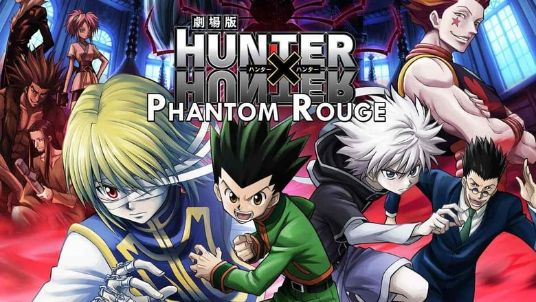 فيلم Hunter x Hunter: Phantom Rouge 2013 مترجم اونلاين