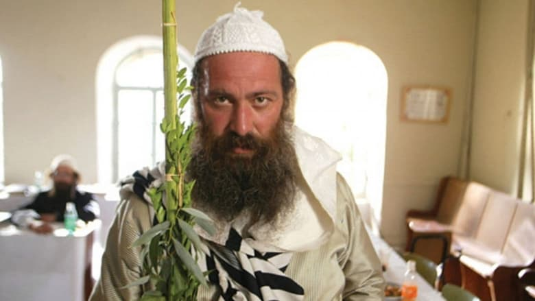 فيلم Ushpizin 2004 مترجم اونلاين