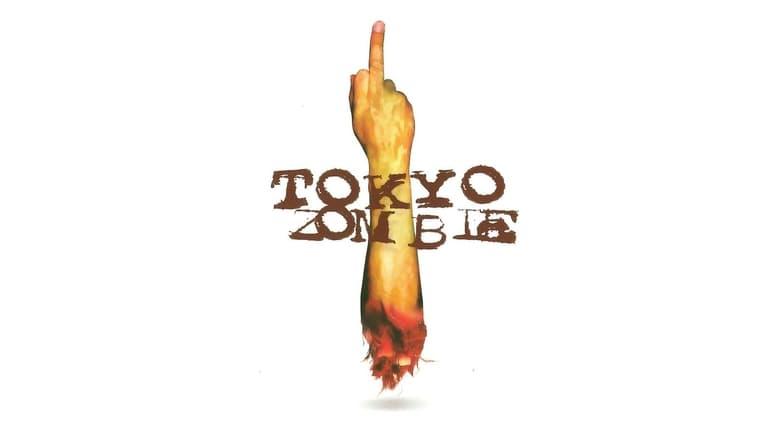 Tokyo+Zombie