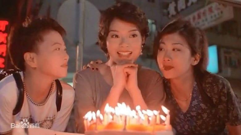 Filmnézés 元洲街王后 Filmet Jó Hd Minőségben