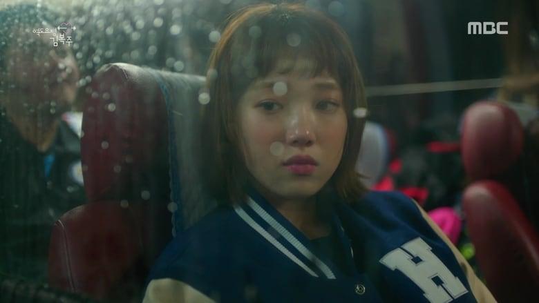 Weightlifting Fairy Kim Bok-Joo Season 1 Episode 10