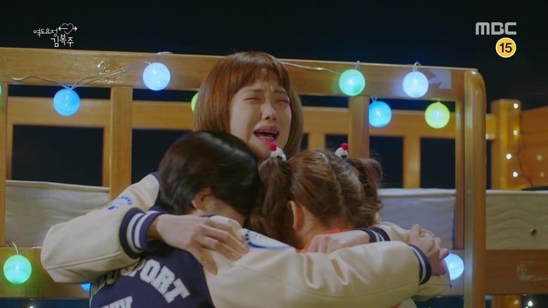 Weightlifting Fairy Kim Bok-Joo Season 1 Episode 8