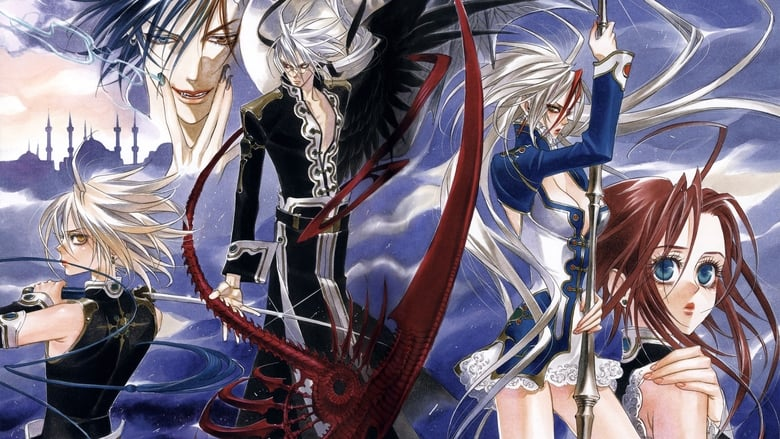 Trinity+Blood