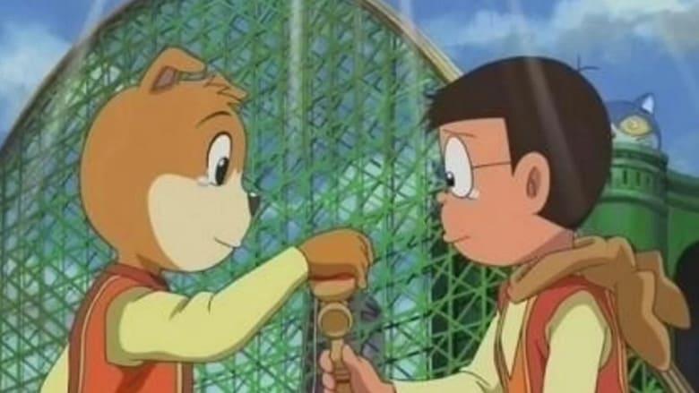 Doraemon%3A+Nobita+no+wan-nyan+jik%C5%ABden