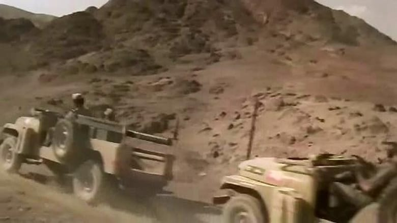 Se Tuareg: Desert Warrior swefilmer online gratis