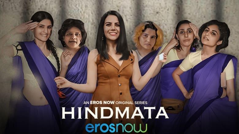 مشاهدة مسلسل Hindmata مترجم أون لاين بجودة عالية