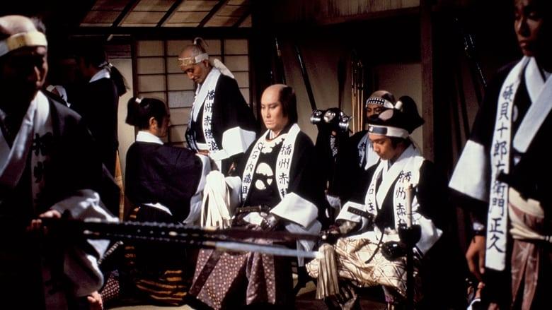 assistir o filme 赤穂城断絶 dublado legendado online 1978