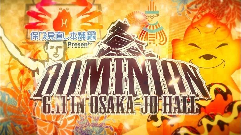 Watch NJPW Dominion 6.11 in Osaka-jo Hall Putlocker Movies