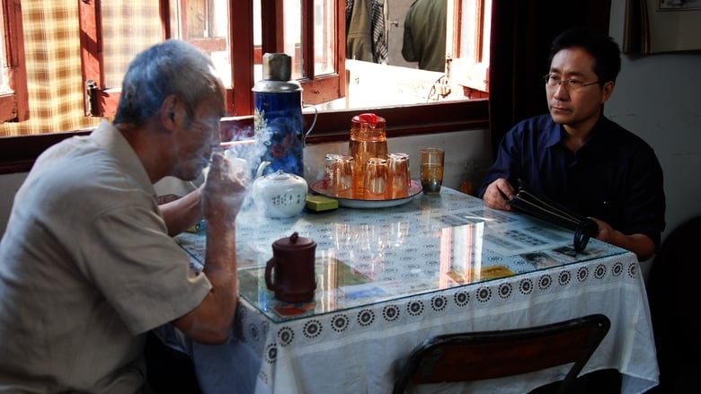 مشاهدة فيلم Shanghai Shimen Road 2010 مترجم أون لاين بجودة عالية