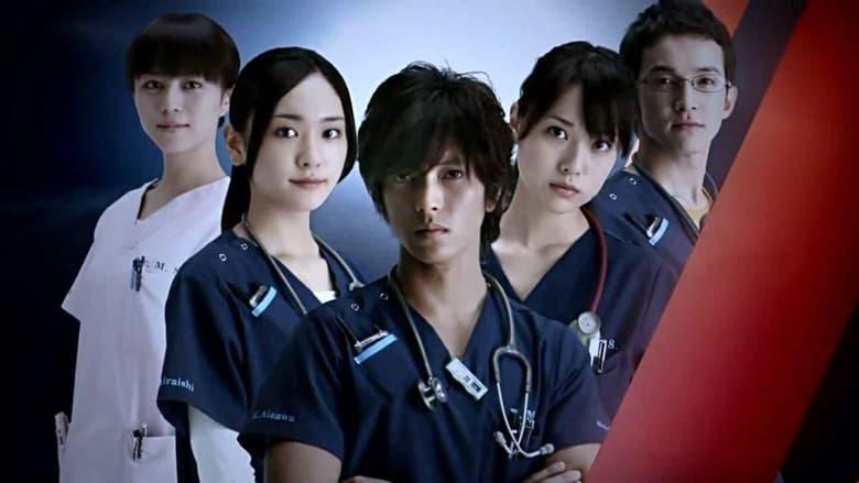 مشاهدة مسلسل Code Blue مترجم أون لاين بجودة عالية