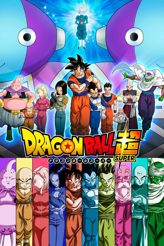 Dragon Ball Super كامل مترجم اون لاين