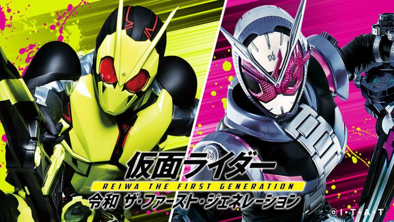 Regardez Kamen Rider Zero-One Online HD Française (2019)