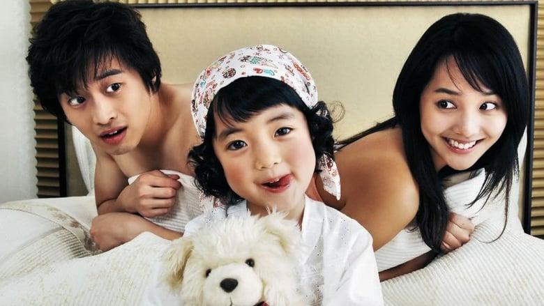 مشاهدة مسلسل Wonderful Life مترجم أون لاين بجودة عالية