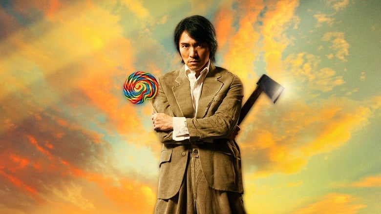 Kung Fu Hustle Stream German