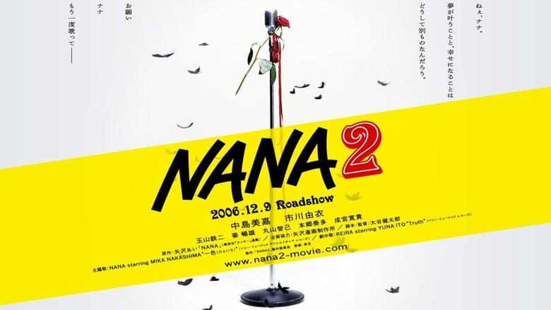 Nana+2