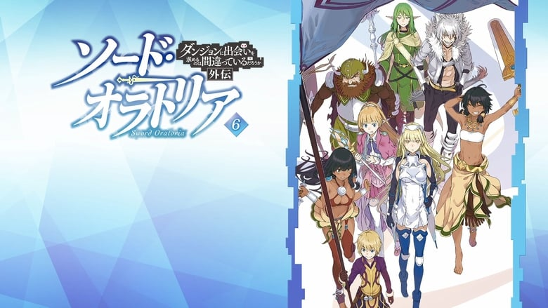 Sword Oratoria Is It Wrong to Try to Pick Up Girls in a Dungeon Dubbed
