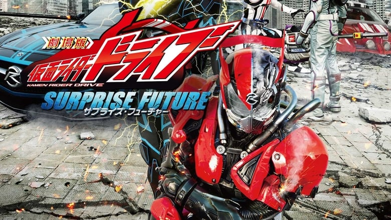 Watch Kamen Rider Drive: Surprise Future Putlocker Movies