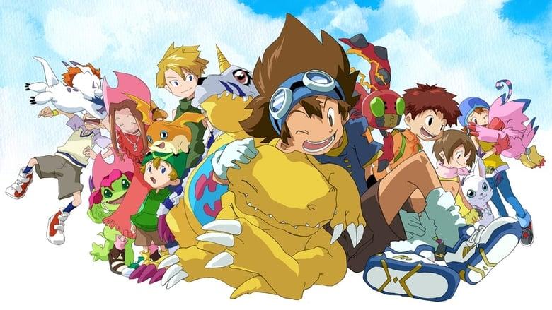 Digimon Adventure – Digimon Περιπέτεια