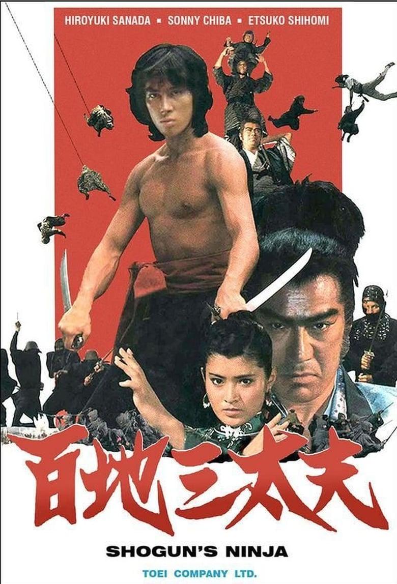 Shogun's Ninja (1980)