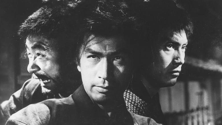 Tre+samurai+fuorilegge