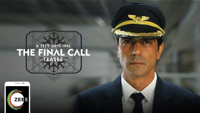 The+Final+Call
