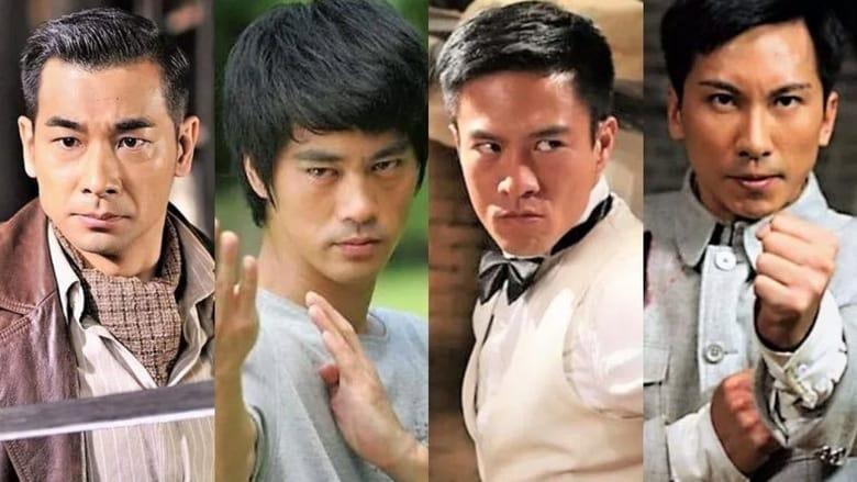 Watch Kung Fu League free