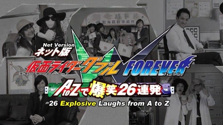 Watch Kamen Rider W Forever: From A to Z, 26 Rapid-Succession Roars of Laughter Putlocker Movies