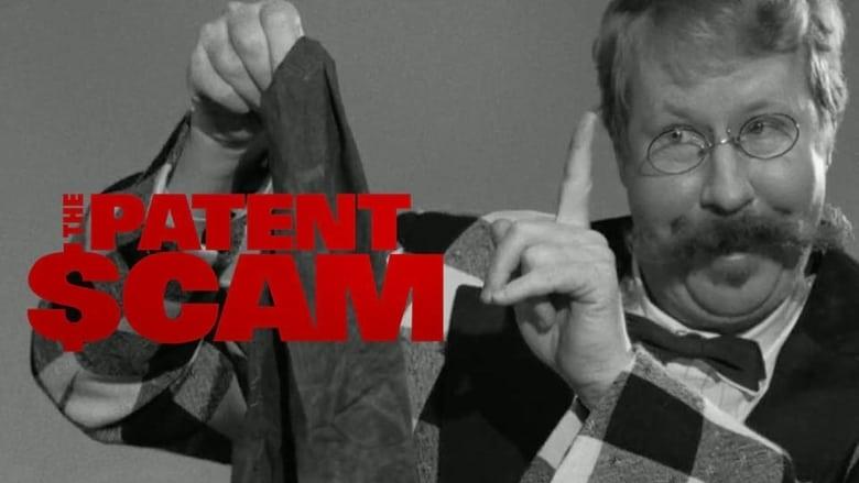 مشاهدة فيلم The Patent Scam 2017 مترجم أون لاين بجودة عالية