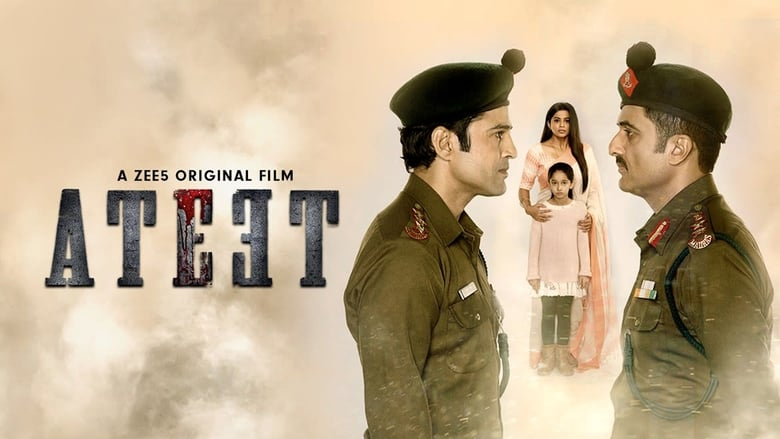 Ateet (2018)