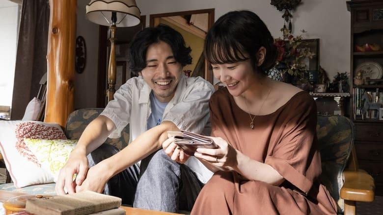 مشاهدة فيلم Sensei, Could You Sit Next to Me? 2021 مترجم أون لاين بجودة عالية