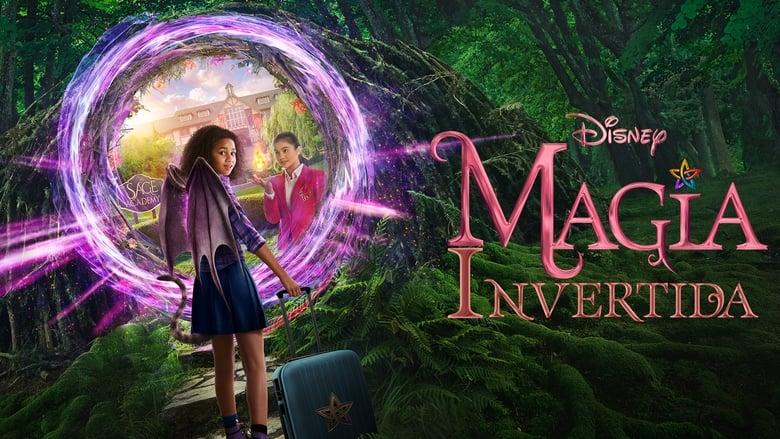 кадр из фильма Совсем другая магия