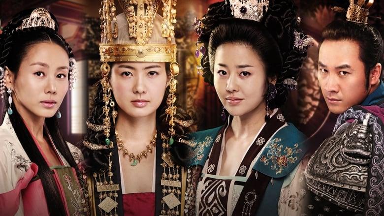 Queen+Seondoek