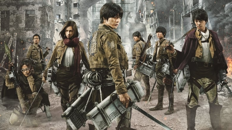 Watch Attack on Titan: End of the World Full Movie Online