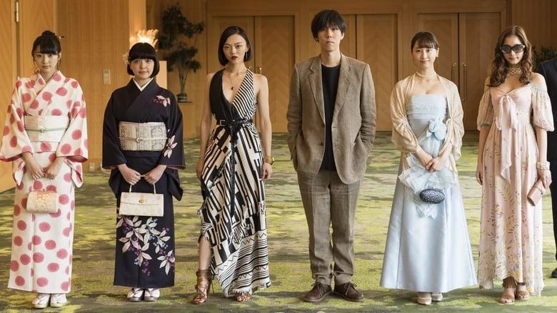 Million+Yen+Women