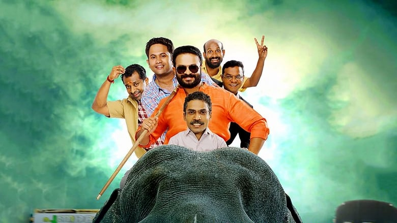 Punyalan Private Limited (2017) Malayalam Full Movie Watch Online