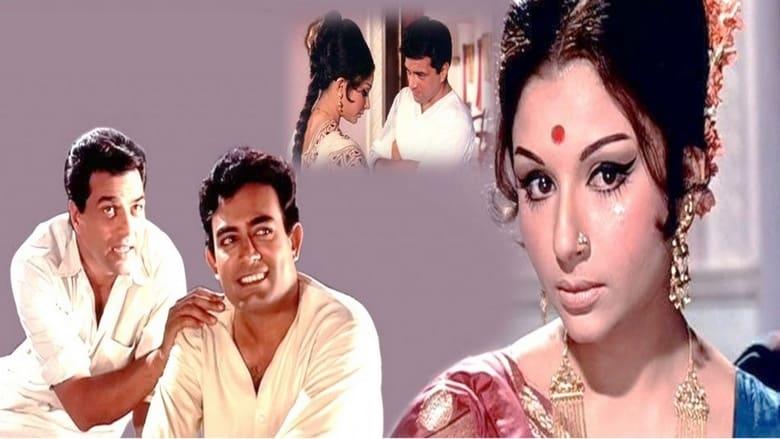 Watch Satyakam Putlocker Movies