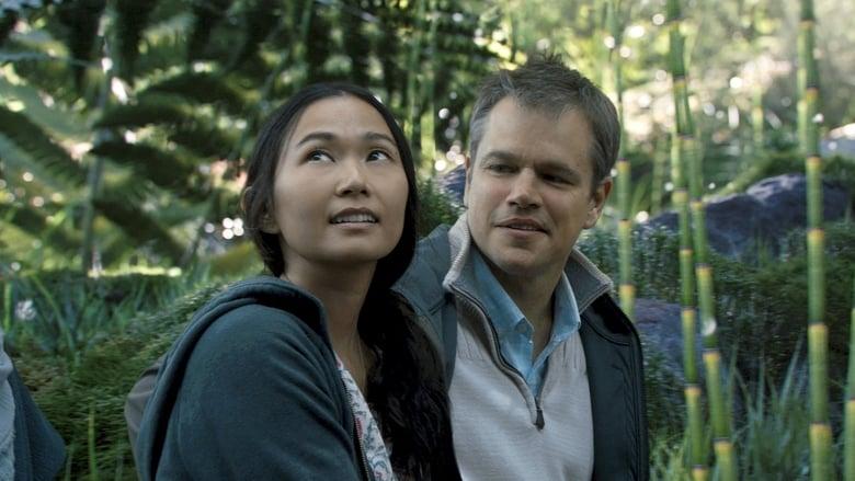 кадр из фильма Короче